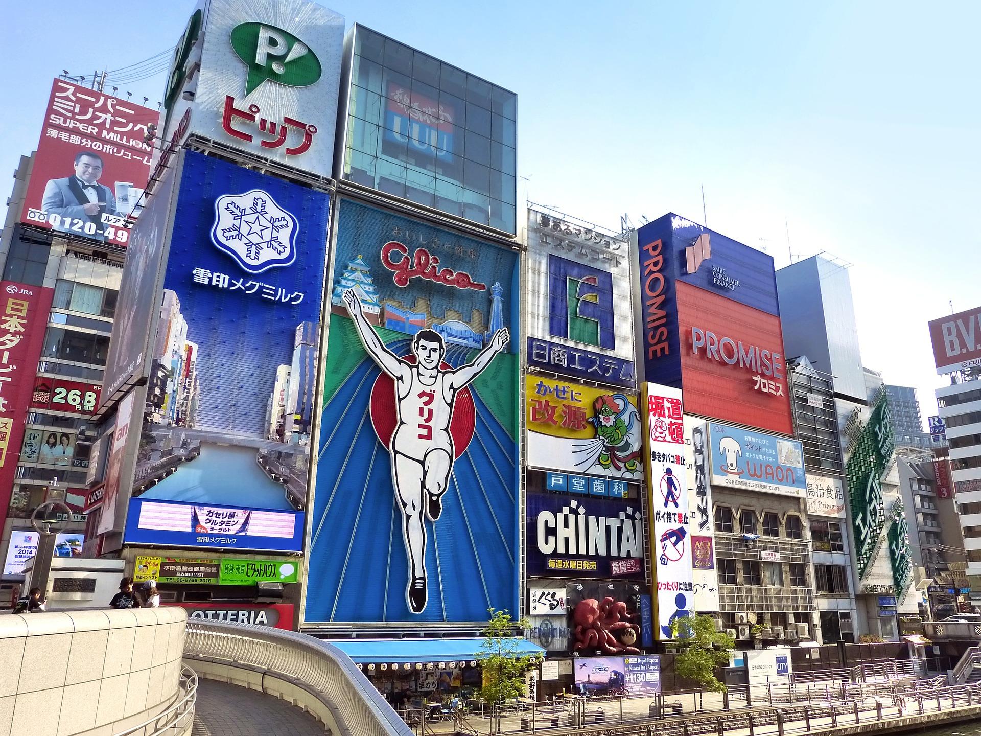 【大阪で工場の仕事に転職】ハローワーク?転職サイト?オススメの転職方法は何?
